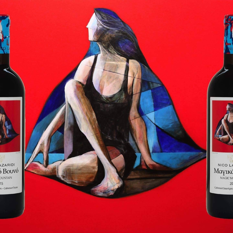 """Σχεδίαση ετικέτας για τον ερυθρό οίνο """"Μαγικό Βουνό"""" του 2015 από το οινοποιείο του Nico Lazaridis"""